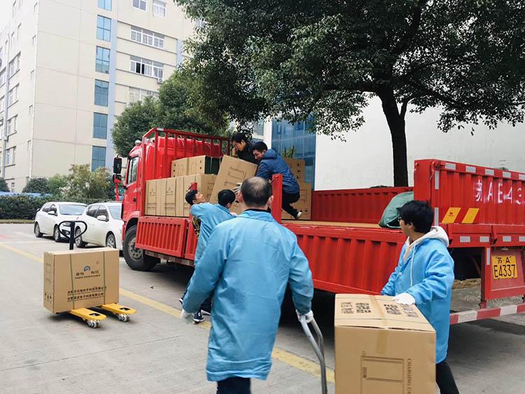 蚌埠市智慧学校建设平板电脑充电柜采购项目