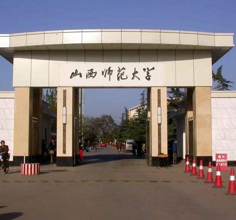 山西师范大学2019年12月份采购USB50平板电脑充电柜50台