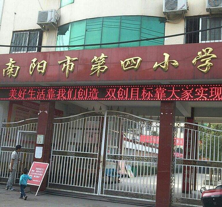 河南省南阳市小学2018年8月份采购USB60平板电脑充电柜30台