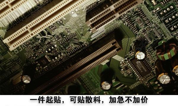 合肥贴片电路板太湖smt焊接电路板加工