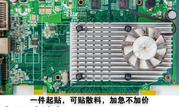 合肥贴片价格 当涂线路板焊接电路板贴片